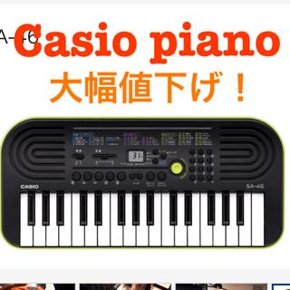 カシオ(CASIO)の‼️CASIO  ミニ鍵盤‼️(電子ピアノ)