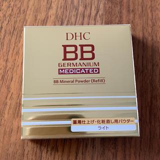 ディーエイチシー(DHC)のDHC 薬用 BBミネラルパウダー GE    リフィル(フェイスパウダー)