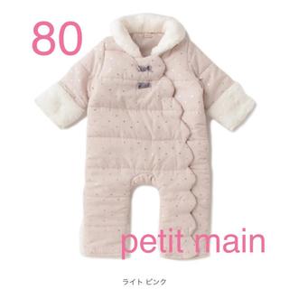 petit main - プティマイン ジャンプスーツ カバーオール 箔プリントジャンプスーツ