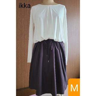 イッカ(ikka)のワンピース M ikka(ひざ丈ワンピース)