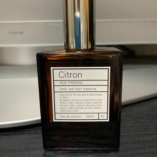 オゥパラディ(AUX PARADIS)のAUX PARADISE citron 30ml(香水(女性用))