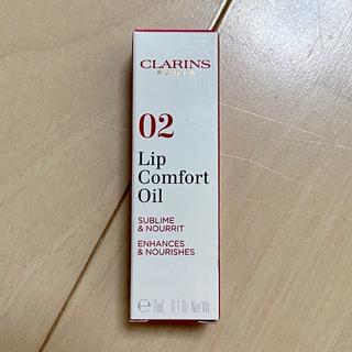 クラランス(CLARINS)のクラランス コンフォート リップオイル 02 ラズベリー 04 キャンディー(リップグロス)