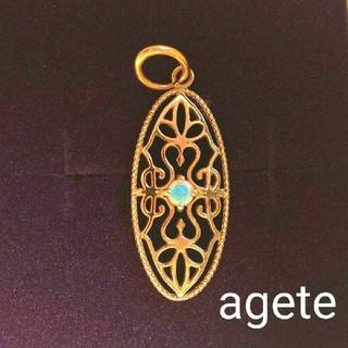 agete - 【agete】オパール 透かし模様              ネックレスチャーム