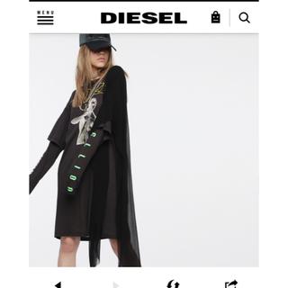 ディーゼル(DIESEL)のDIESEL トップス XXS(ひざ丈ワンピース)