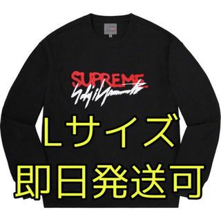 Supreme - Supreme®/Yohji Yamamoto® Crewneck 黒Lサイズ