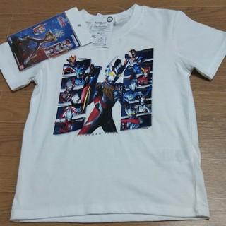 【新品タグ付】ウルトラマン  Tシャツ 130 シール付き