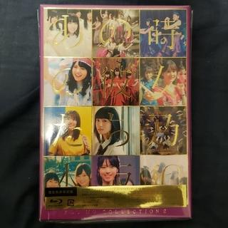 乃木坂46 - 乃木坂46 ALL MV COLLECTION 2 Blu-ray 完全生産限定