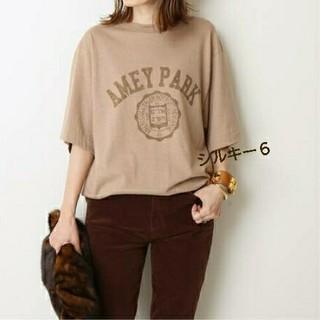 DEUXIEME CLASSE - Deuxieme Classe アメリカーナ AMEY PARK Tシャツ