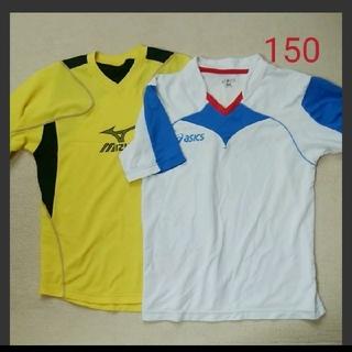 ミズノ(MIZUNO)のサッカーウェア  150(ウェア)