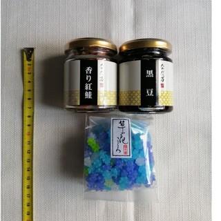 〈なだ万〉料亭の味づくし〈湖月堂〉金平糖(缶詰/瓶詰)