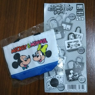 Disney - ガチャガチャ ミッキー&フレンズ ミニトートバックチャーム