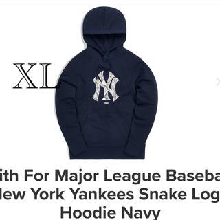 Supreme - Kith New York Yankees Snake Logo Hoodie