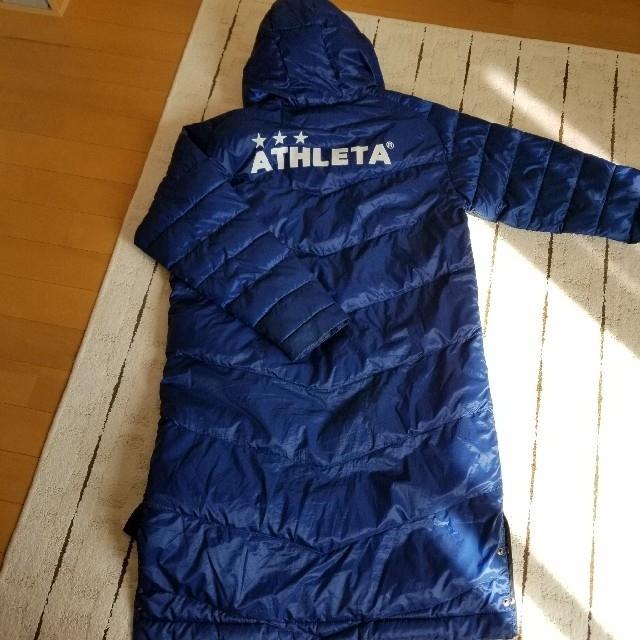 ATHLETA(アスレタ)の☆アスレタ ダウン ベンチコート スポーツ/アウトドアのサッカー/フットサル(ウェア)の商品写真