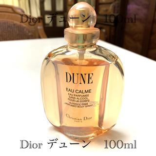 ディオール(Dior)のコメント必須‼️  ☆Dior デューン 100ml☆(香水(女性用))