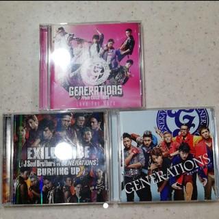 ジェネレーションズ(GENERATIONS)のGENERATIONS CD DVD(ミュージック)
