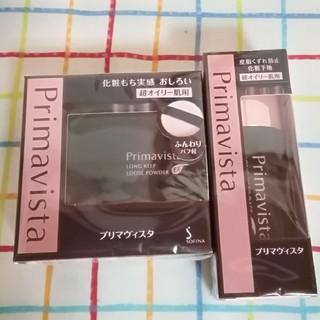 Primavista - 【新品未開封】プリマヴィスタ 超オイリー肌用ブラックプリマ 2点セット