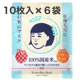 イシザワケンキュウジョ(石澤研究所)の新品未毛穴撫子 パック 10枚入×6袋セット(パック/フェイスマスク)
