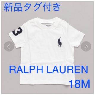 POLO RALPH LAUREN - ラルフローレン シャツ Tシャツ 18M 新品 未使用