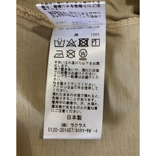 DEUXIEME CLASSE(ドゥーズィエムクラス)のみき様専用 ✴︎新品✴︎Deuxieme Classe プリントTシャツ◆ レディースのトップス(Tシャツ(半袖/袖なし))の商品写真