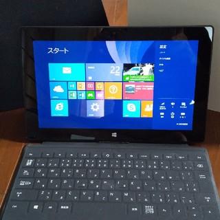 マイクロソフト(Microsoft)のサーフェス 32GB windowsRT(タブレット)