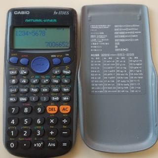 カシオ(CASIO)のCASIO 関数電卓 fx(その他)