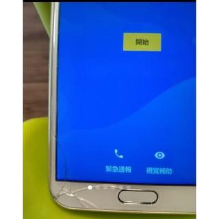 アクオス(AQUOS)のAQUOS sense2 シャンパンゴールド 32 GB SIMフリー(スマートフォン本体)