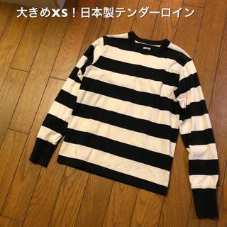 テンダーロイン(TENDERLOIN)の大きめXS!日本製 テンダーロイン 古着長袖ボーダーTシャツ ロンT  (Tシャツ/カットソー(七分/長袖))