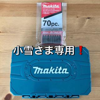 マキタ(Makita)のMakita マキタインパクトドリルドライバセット T-01725 アメリカ仕様(日用品/生活雑貨)