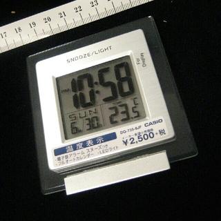 カシオ(CASIO)のCASIO 目覚まし時計 シルバー デジタル 温度 カレンダー 表示 (置時計)