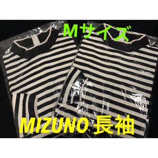 ミズノ(MIZUNO)のMIZUNO✴︎ボーダー長袖Mサイズ(カットソー(長袖/七分))