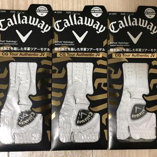 キャロウェイゴルフ(Callaway Golf)のキャロウェイ ツアーグローブ 25cm(その他)