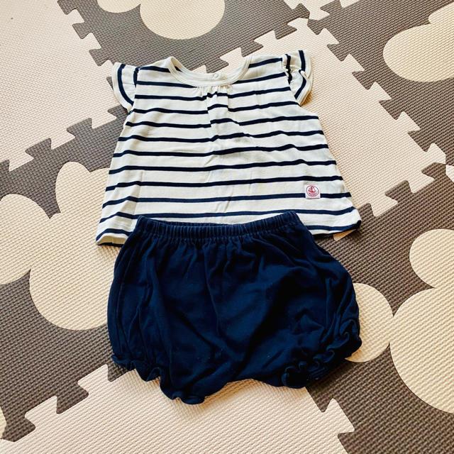 PETIT BATEAU(プチバトー)のプチバトー マリニエール キッズ/ベビー/マタニティのベビー服(~85cm)(ロンパース)の商品写真