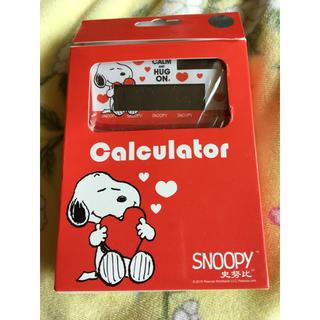 スヌーピー(SNOOPY)のスヌーピー   電卓 赤(オフィス用品一般)