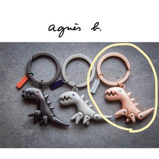 アニエスベー(agnes b.)のagnes.b 恐竜キーホルダー(キーホルダー)