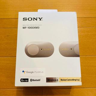 SONY - ソニー WF-1000XM3 ワイヤレスイヤホン ノイズキャンセル