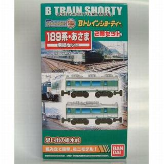 バンダイ(BANDAI)の【未開封】Bトレ 189系・あさま増結セット 2両セット(鉄道模型)