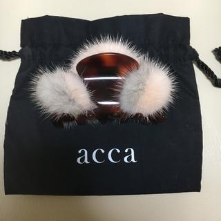 acca - acca アッカ ミンクファークリップ