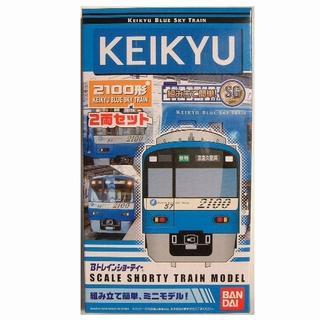 バンダイ(BANDAI)の【未開封】Bトレ 京急2100形 KEIKYU BLUE SKY TRAIN(鉄道模型)
