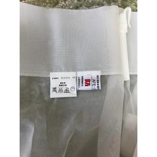 ニトリ(ニトリ)のニトリレースカーテン2枚組(レースカーテン)