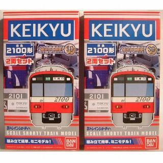 バンダイ(BANDAI)の【未開封】Bトレ 京急2100形 2両セット×2箱(鉄道模型)