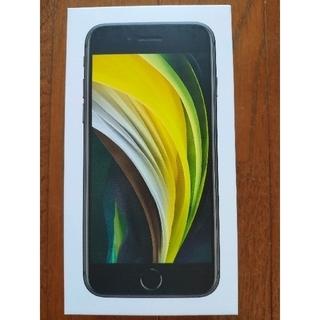 iPhone - 【未使用・SIMロック解除済】iPhoneSE2 64GB ブラック