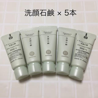 ドモホルンリンクル - ドモホルンリンクル 洗顔石鹸 5