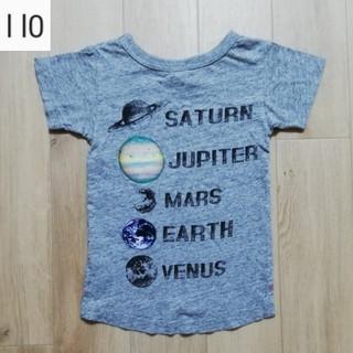 ジャンクストアー(JUNK STORE)のジャンクストアー 宇宙 Tシャツ(Tシャツ/カットソー)