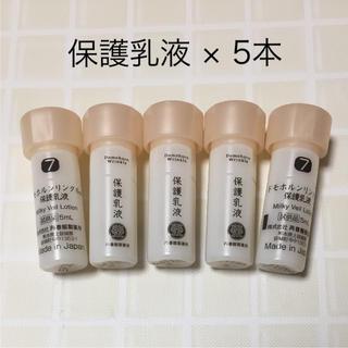 ドモホルンリンクル(ドモホルンリンクル)のドモホルンリンクル 保護乳液 5(乳液/ミルク)