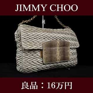 ジミーチュウ(JIMMY CHOO)の【全額返金保証・送料無料・良品】ジミーチュウ・ショルダーバッグ(F079)(ショルダーバッグ)