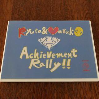 アムウェイ(Amway)の佐伯龍太&まる子 Achievement Rally DVD(その他)