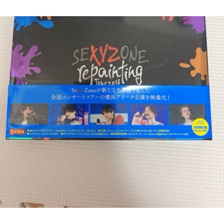 Sexy Zone - SexyZone コンサート DVD Blu-ray