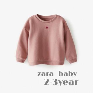 ZARA KIDS - zara   baby スウェットトップス ピンク 98
