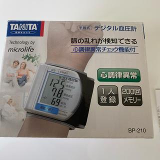 タニタ(TANITA)のタニタ 手首用 血圧計 BP210(その他)