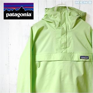 パタゴニア(patagonia)のpatagonia リップストップハーフジップアノラック M ナイロンジャケット(ナイロンジャケット)